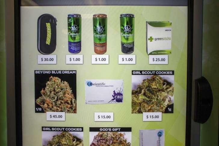 ZaZZZ Medical Marijuana Vending Machines